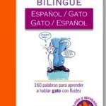Diccionario Bilingue